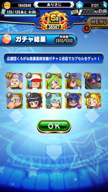 f:id:arimurasaji:20181206202152p:plain
