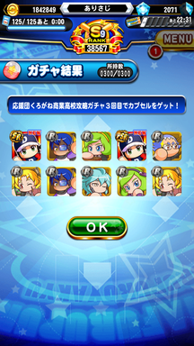 f:id:arimurasaji:20181206202228p:plain