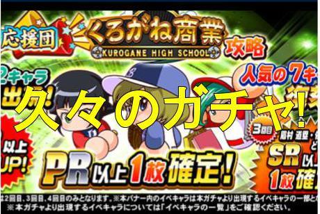 f:id:arimurasaji:20181206202544j:plain