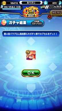 f:id:arimurasaji:20181207184950p:plain