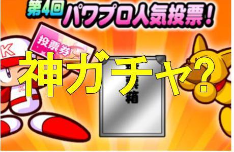 f:id:arimurasaji:20181207190024j:plain