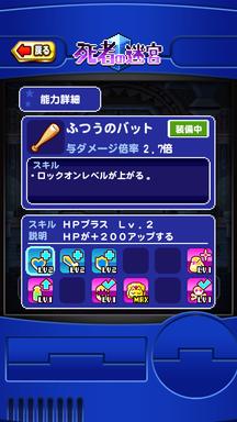 f:id:arimurasaji:20181207200337p:plain