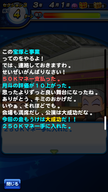 f:id:arimurasaji:20181208115338p:plain