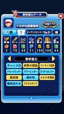 f:id:arimurasaji:20181208115423p:plain