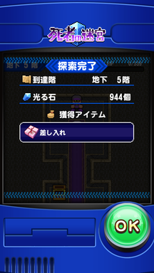 f:id:arimurasaji:20181208170247p:plain