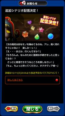f:id:arimurasaji:20181209185036p:plain