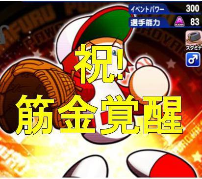 f:id:arimurasaji:20181209185225j:plain