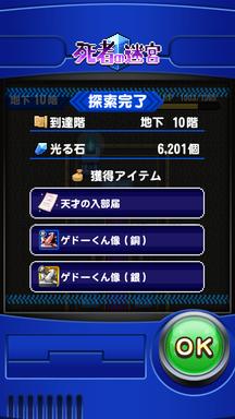 f:id:arimurasaji:20181210211509p:plain