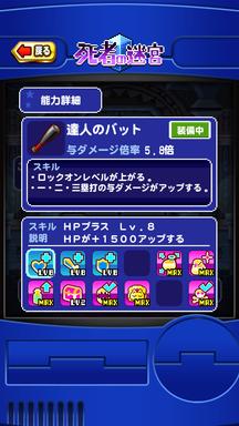 f:id:arimurasaji:20181210211518p:plain