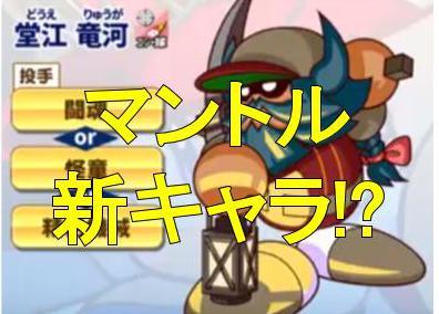 f:id:arimurasaji:20181211215311j:plain