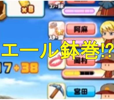 f:id:arimurasaji:20181212210345j:plain
