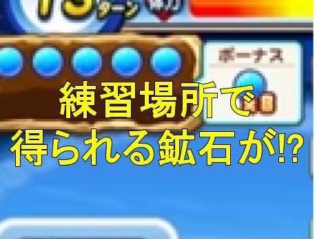 f:id:arimurasaji:20181212215631j:plain