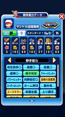 f:id:arimurasaji:20181213204447p:plain