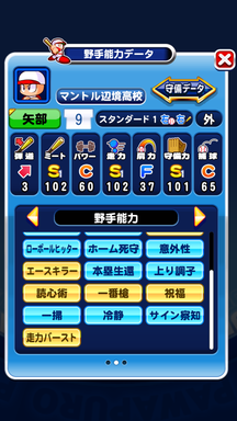 f:id:arimurasaji:20181213204453p:plain