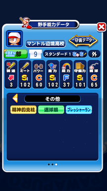 f:id:arimurasaji:20181213204455p:plain