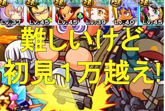 f:id:arimurasaji:20181213205021j:plain