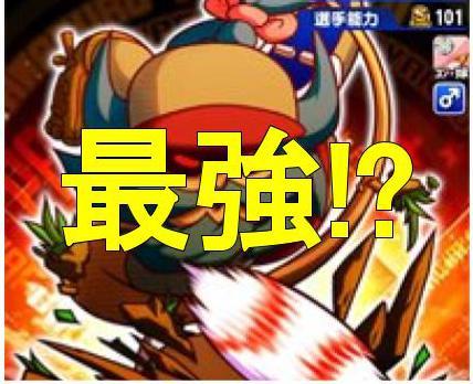 f:id:arimurasaji:20181213213101j:plain