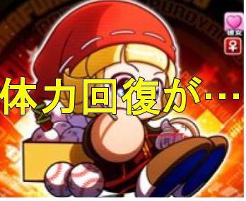 f:id:arimurasaji:20181213221437j:plain