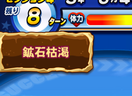 f:id:arimurasaji:20181215095958p:plain