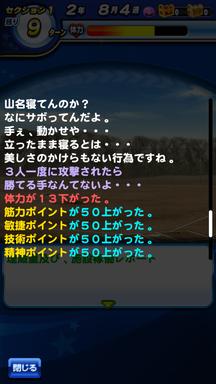 f:id:arimurasaji:20181215115623p:plain