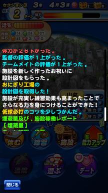 f:id:arimurasaji:20181215115641p:plain