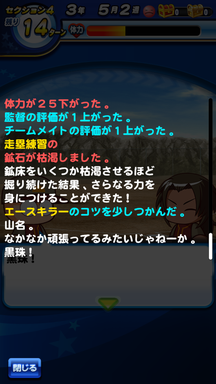 f:id:arimurasaji:20181215115700p:plain