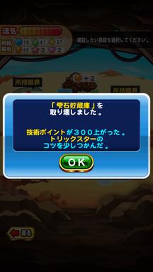 f:id:arimurasaji:20181215115708p:plain