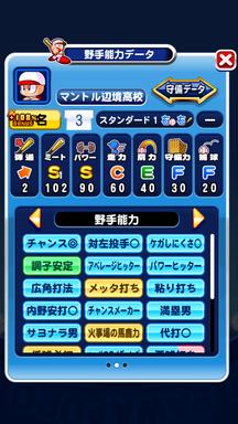 f:id:arimurasaji:20181215115748p:plain