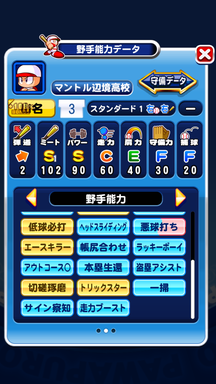 f:id:arimurasaji:20181215115749p:plain