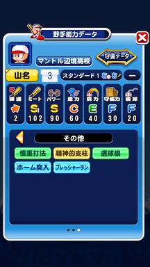 f:id:arimurasaji:20181215115752p:plain