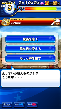 f:id:arimurasaji:20181216102837p:plain