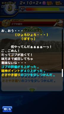 f:id:arimurasaji:20181216102840p:plain