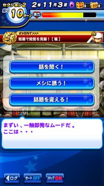 f:id:arimurasaji:20181216102911p:plain