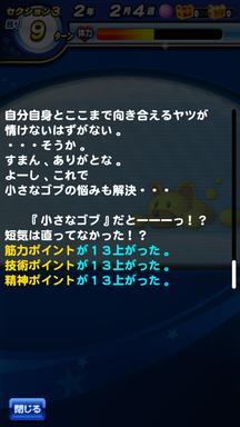 f:id:arimurasaji:20181216102949p:plain