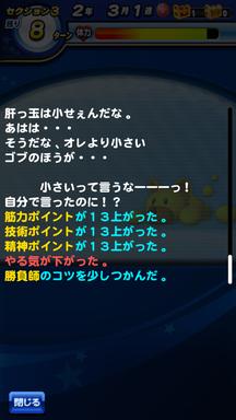 f:id:arimurasaji:20181216102956p:plain