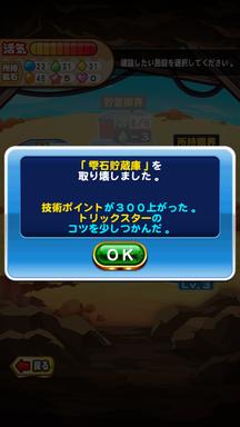 f:id:arimurasaji:20181216103136p:plain