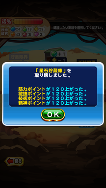 f:id:arimurasaji:20181216103145p:plain