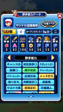 f:id:arimurasaji:20181216103245p:plain