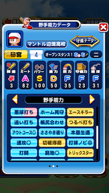f:id:arimurasaji:20181216103248p:plain