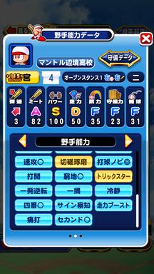 f:id:arimurasaji:20181216103251p:plain