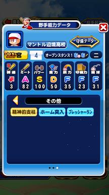 f:id:arimurasaji:20181216103254p:plain