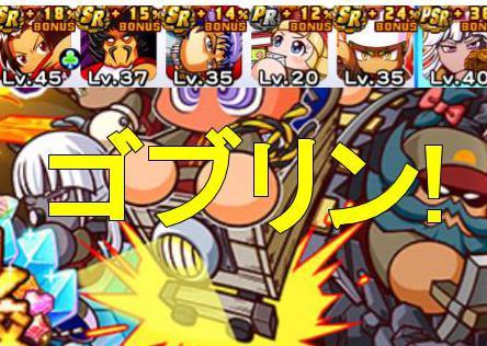 f:id:arimurasaji:20181216104013j:plain