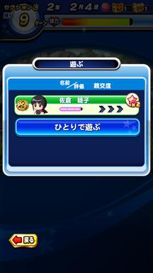 f:id:arimurasaji:20181216174200p:plain