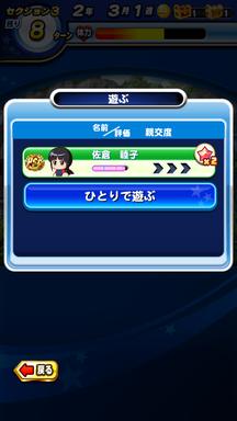 f:id:arimurasaji:20181216174209p:plain