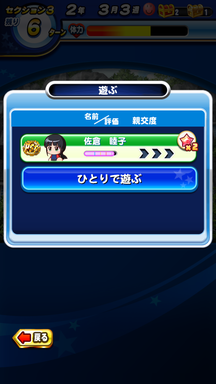 f:id:arimurasaji:20181216174232p:plain