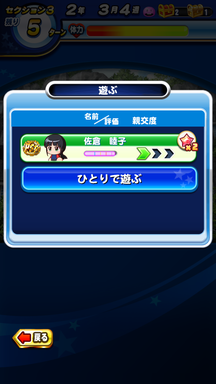 f:id:arimurasaji:20181216174240p:plain