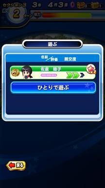 f:id:arimurasaji:20181216174248p:plain