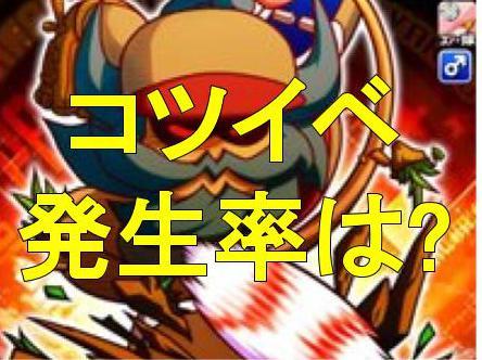 f:id:arimurasaji:20181217204849j:plain