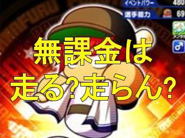 f:id:arimurasaji:20181218210035j:plain