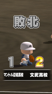 f:id:arimurasaji:20181219200351p:plain